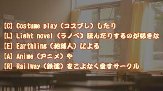 Clear-title.jpg